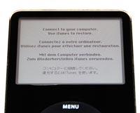 Restore iPod iTunes